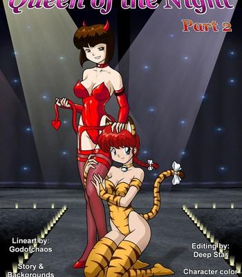 Porn Comics - Queen Of The Night 2 Porn Comic