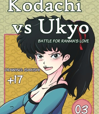 Porn Comics - Kodachi vs Ukyo Porn Comic